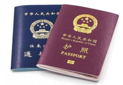 """办护照只需一张身份证 长春市实现居民出入境证件""""快办""""模式"""