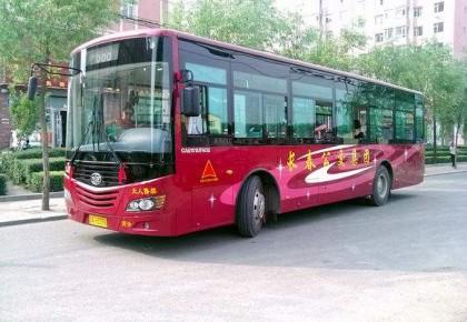 长春-双阳,长春-米沙子要通公交啦!长春公交还有这些调整!