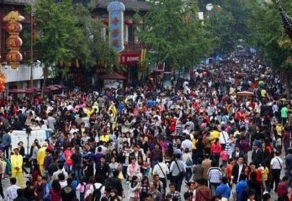 社科院绿皮书:中国人口10年后将达峰值14.42亿,随后负增长