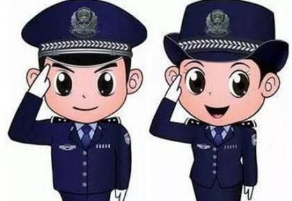 长春市三个110岗获省公安厅表彰