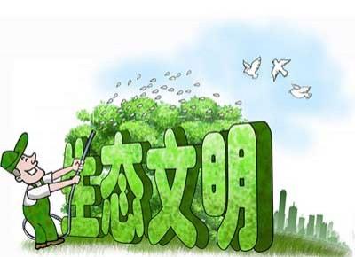 習近平生態文明思想在福建的孕育與實踐
