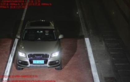 """""""确认过眼神,都是超速的人"""" 两司机高速超速驾驶被罚"""
