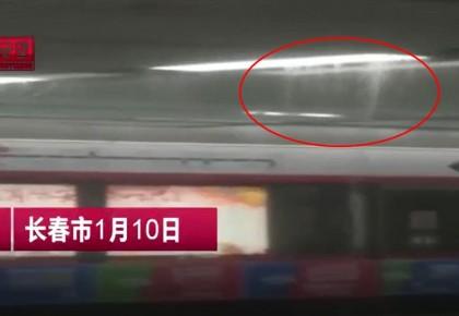已恢复运营丨地铁1号线卫星广场站今早因漏水临时闭站