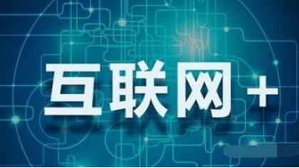 """中国""""互联网+""""大学生创新创业大赛 吉林省共获得2项银奖21项铜奖"""