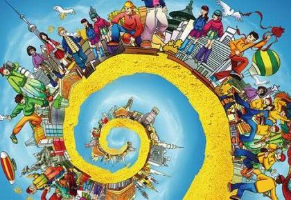 """2019春节全国出游人次预计将超4亿  全球将迎来""""中国春节时间"""""""
