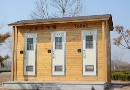 长春市千方百计解决百姓如厕难题 550家单位和商家加入公厕联盟