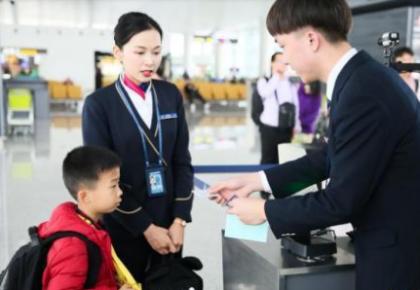 """""""无陪儿童""""乘坐飞机开通线上申请 仅限国内航班"""