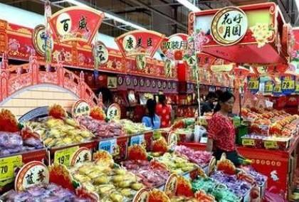 发改委:切实加强春节和两会期间市场保供稳价工作