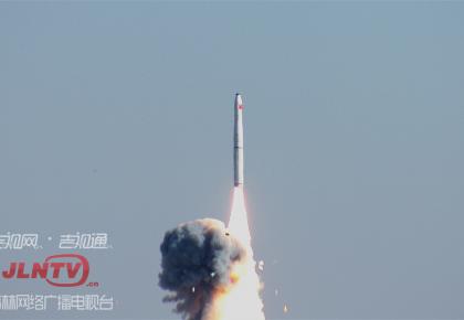 """快讯!""""吉林一号""""光谱01、02星今天成功发射"""