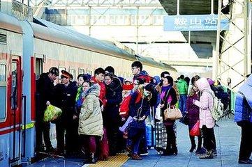 春运第二天全国铁路预计发送旅客930万人次 同比增长10.4%