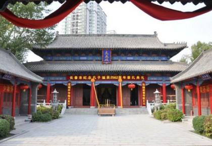 长春文庙小年当天将免费开放 公益文化活动等您来