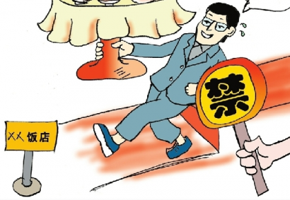 """春节期间党员干部走亲访友 警惕""""小礼物""""埋下""""大隐患"""""""