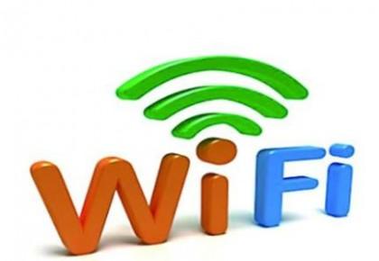 科学家取得重大突破:WiFi也能给手机充电