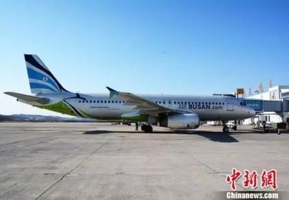 延吉机场筹备恢复延吉至平壤直飞航线