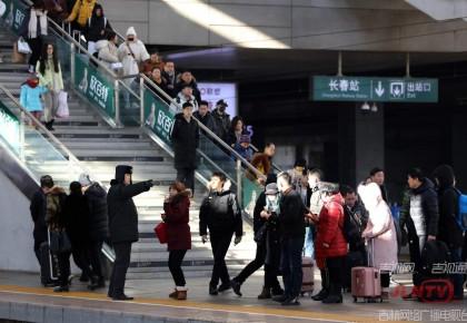 元旦小长假长春站发送旅客43万人