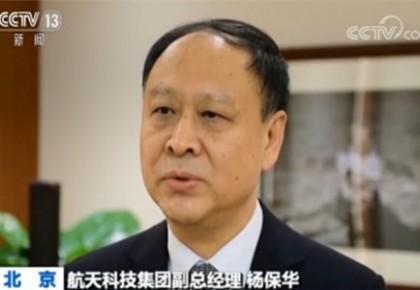 2019中国航天新征程:中国航天今年发射将再超30次