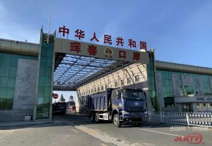 2019年首批中国一汽解放汽车出口俄罗斯