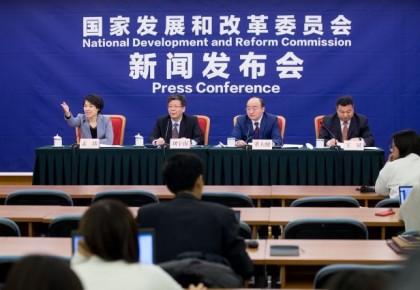 发展改革委联合十部委发文 推动消费平稳增长