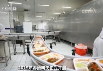 2019年春运启动新操作!刷脸乘车 扫码点餐