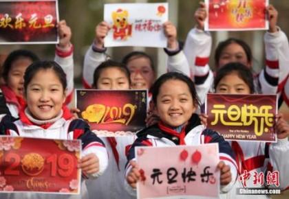 新中国成立70周年,今年有哪些国家大事?