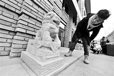 圆明园受赠8件清代石刻,将适时向游客展出