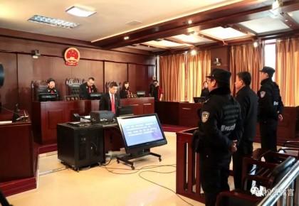 长春通化两名干部被查 | 四平原政法委书记孙艳军受贿案一审宣判