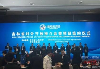 吉林省服务进出口总额增速领跑东北三省