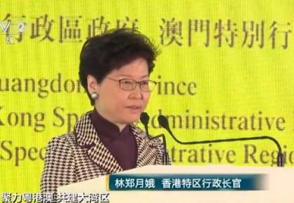 粤港澳大湾区规划在香港宣讲 各方反应积极
