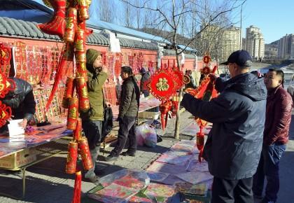 """从凭票排队到手机下单:""""开张饭""""见证中国人生活变迁"""