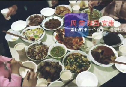 """【新春走基层】变与不变 90后眼中的""""年夜饭"""""""