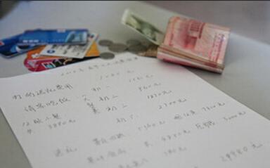 春节账单晒出消费升级 体验消费更受青睐
