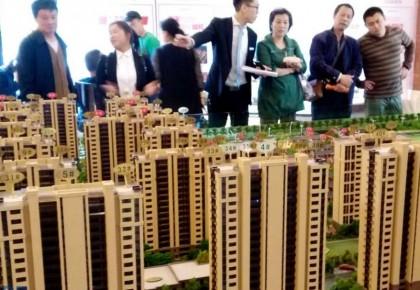 春节返乡置业热潮降温 三四线城市楼市渐趋理性