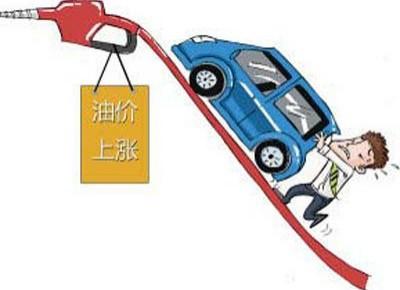 今晚油价小幅上涨!92#汽油每升上涨0.04元