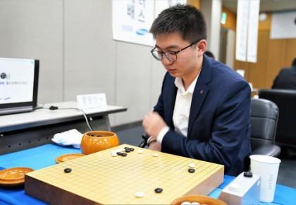 """巅峰对决!中国围棋诞生""""98后""""世界冠军"""