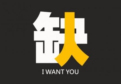 @找工作的你!长春市3个月将举行87场招聘会