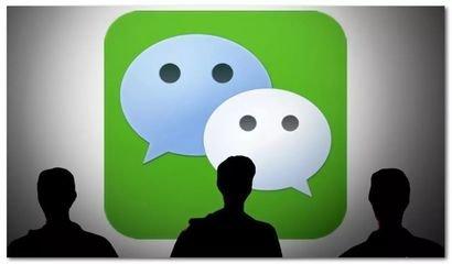 微信账号被公开买卖,买来的微信号到底被用来干什么?