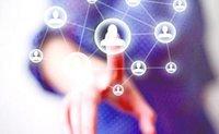 创新制度供给 把握万物互联及智能化机遇
