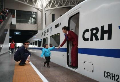 铁路春运累计发送旅客突破3亿人次