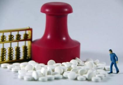 四部門明確罕見病藥品減稅政策