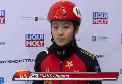 中国杯短道速滑精英联赛我省选手包揽男女1000米冠军