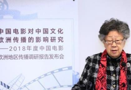 报告称2018年中国电影在欧洲传播态势较为可观