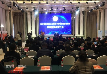 吉林省社会保障卡进入线上线下衔接并用新时代