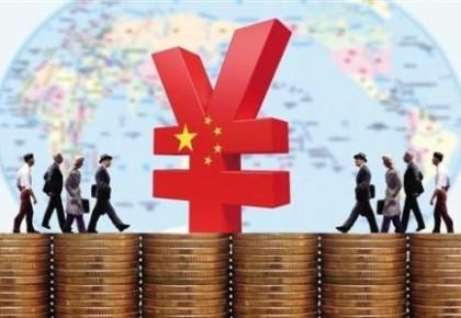 开放,成就中国经济高度