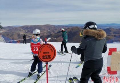 冬奥会助力健康中国梦 青少年是人才储备的关键