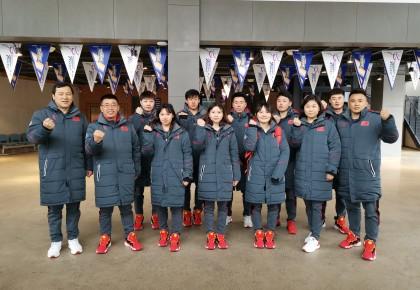骄傲|我省八名大学生今日启程 为国出征世界大学生冬季运动会