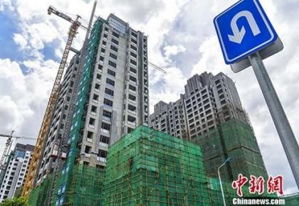 中指院:2019年首月中国百城新房价格稳中微涨