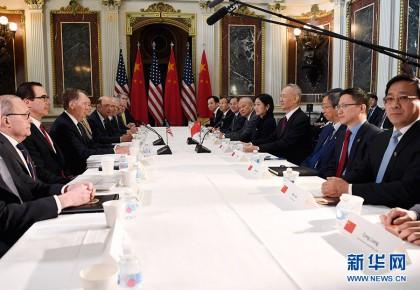 新华国际时评:元首共识引领中美经贸磋商加速相向而行