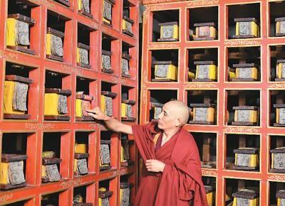 中国将投入3亿元保护布达拉宫古籍