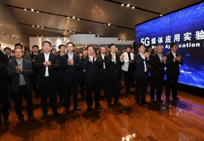 中央广播电视总台5G新媒体平台4K集成制作成功