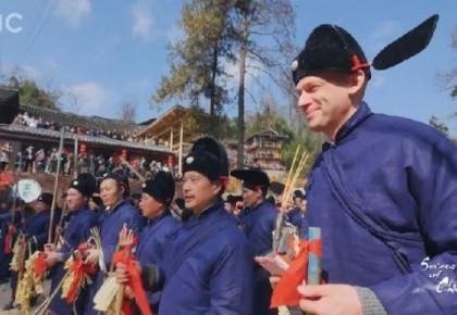 《四季中国》第一集·立春